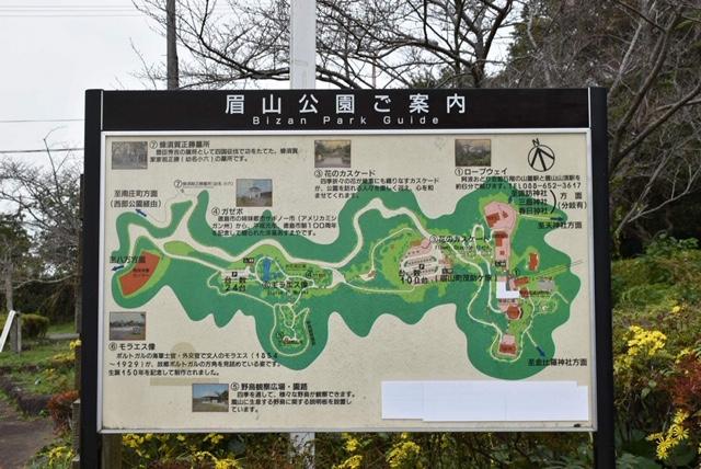 f:id:aoi-hanayama:20191110154755j:plain