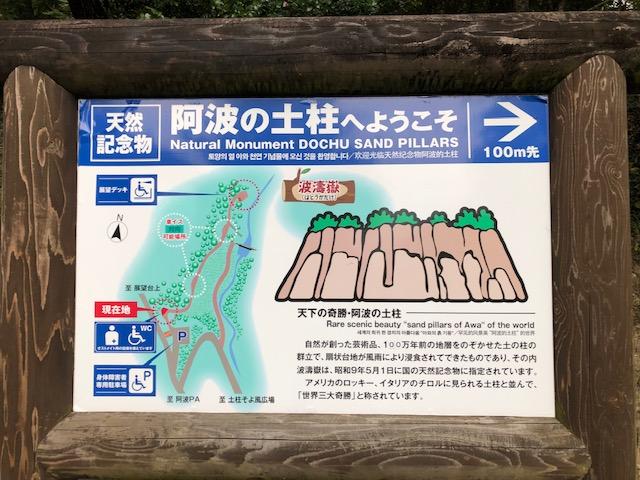 f:id:aoi-hanayama:20191110160054j:plain