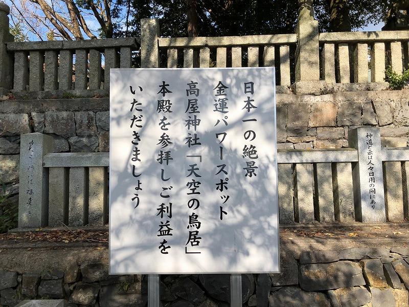 f:id:aoi-hanayama:20191212114332j:plain