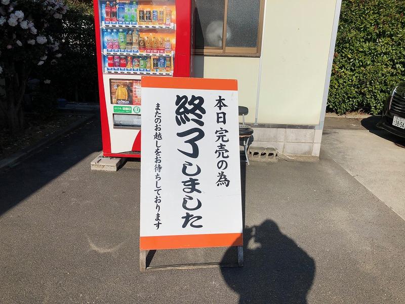 f:id:aoi-hanayama:20191212114524j:plain