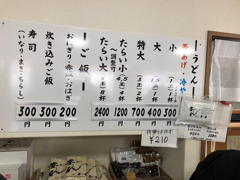 f:id:aoi-hanayama:20191212114647j:plain