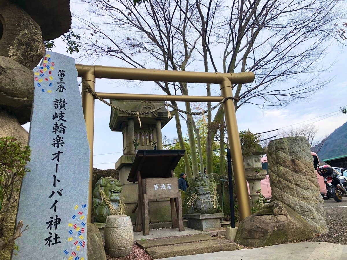 f:id:aoi-hanayama:20200115174835j:plain