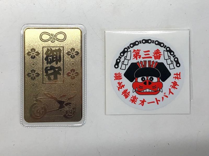 f:id:aoi-hanayama:20200116124803j:plain