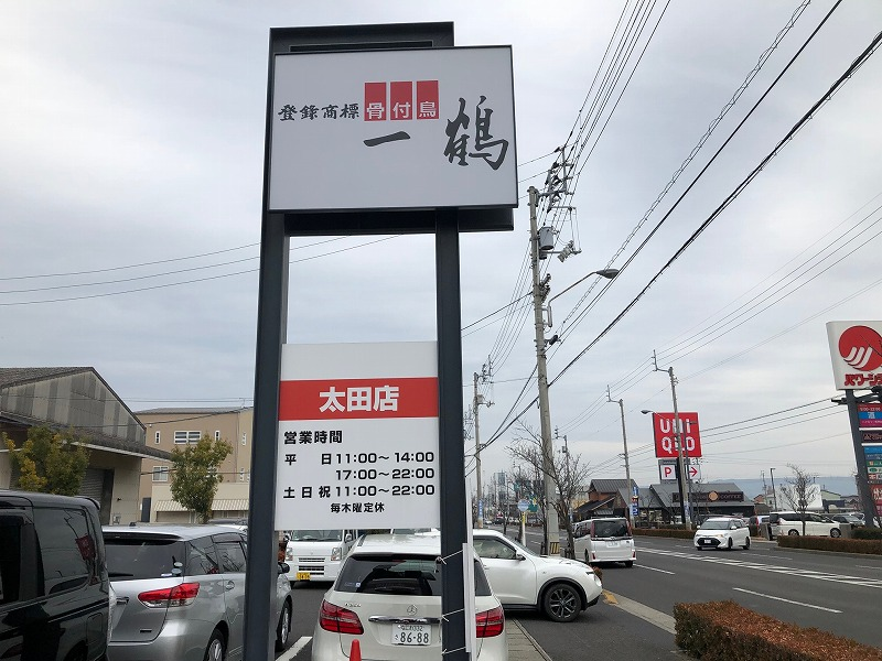 f:id:aoi-hanayama:20200116125237j:plain