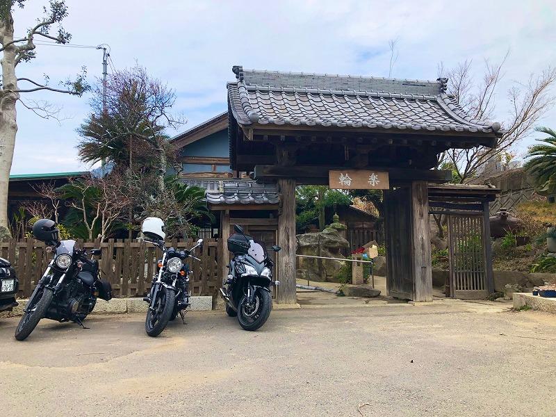 f:id:aoi-hanayama:20200116125711j:plain