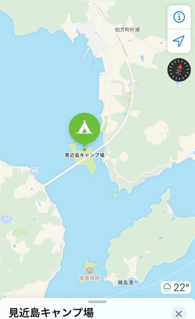 f:id:aoi-hanayama:20200929222803j:image
