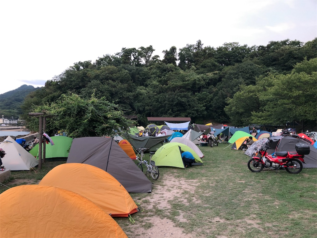 f:id:aoi-hanayama:20200929224002j:image