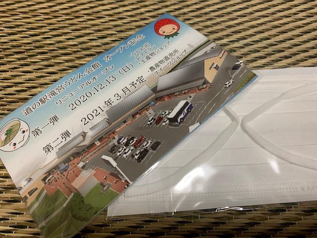 f:id:aoi-hanayama:20201214140026j:plain