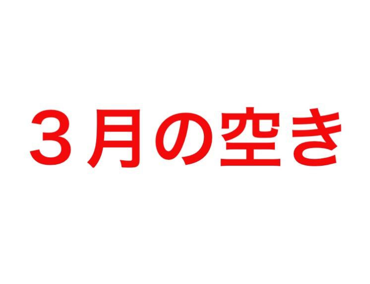 f:id:aoi-harayama6987:20170227225258j:plain