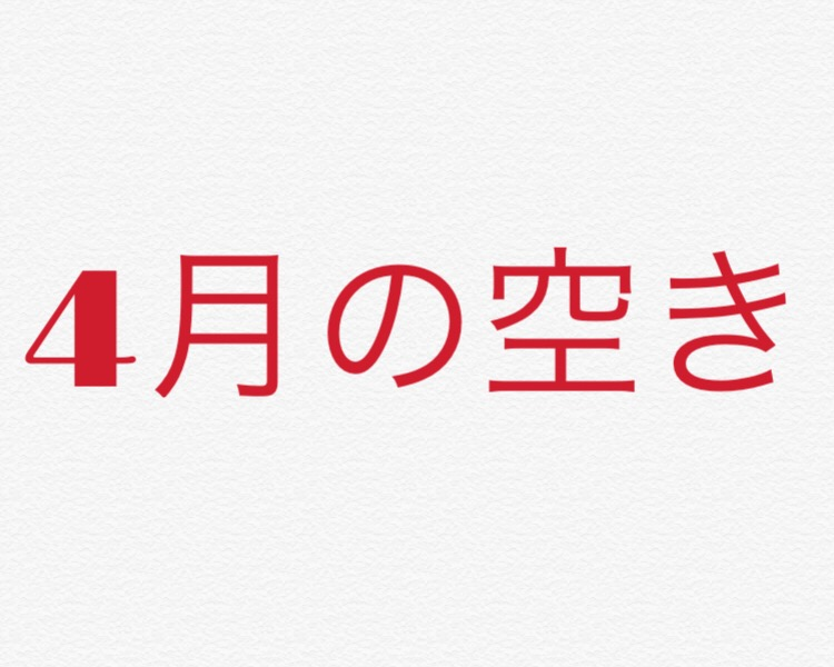 f:id:aoi-harayama6987:20170329192818j:plain