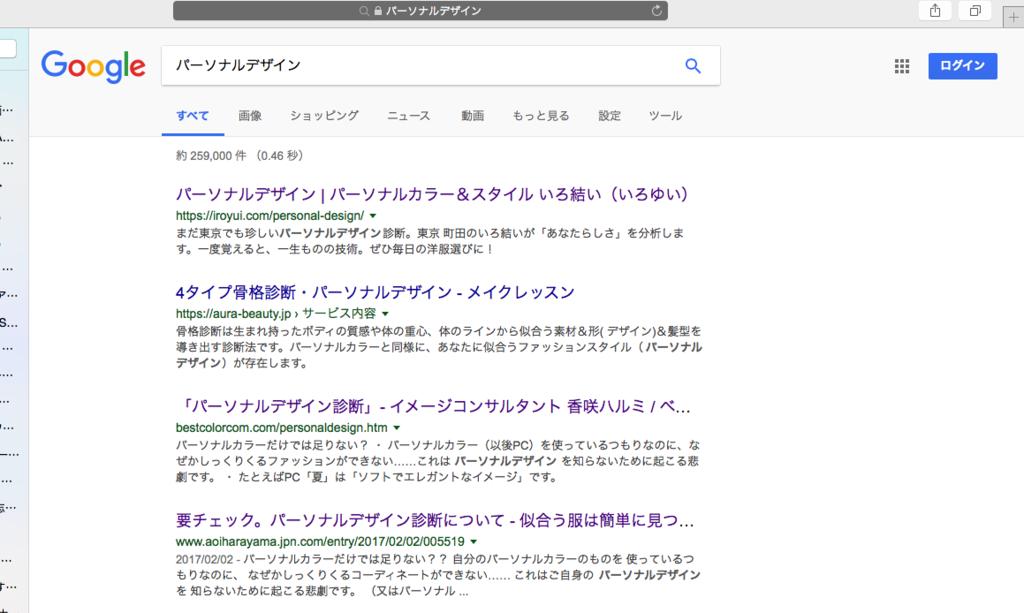 f:id:aoi-harayama6987:20170605000237p:plain