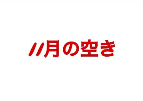 f:id:aoi-harayama6987:20170925205450j:plain