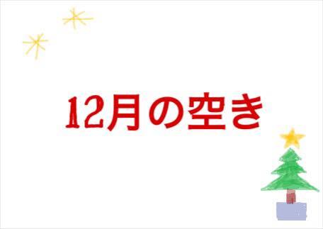 f:id:aoi-harayama6987:20170930115615j:plain