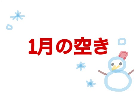 f:id:aoi-harayama6987:20171011145120j:plain