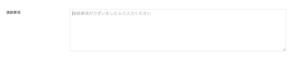 f:id:aoi-harayama6987:20180713150113p:plain
