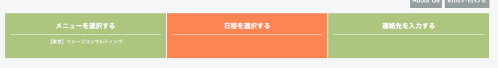 f:id:aoi-harayama6987:20180713150752p:plain
