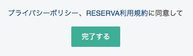 f:id:aoi-harayama6987:20180713151953p:plain