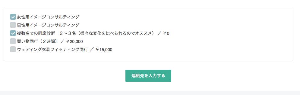 f:id:aoi-harayama6987:20180713153028p:plain