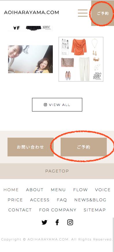 f:id:aoi-harayama6987:20180713155009p:plain