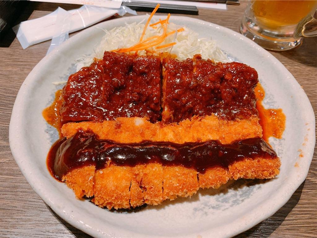 f:id:aoi-kitamura-jp-soul-food:20200107183038j:image
