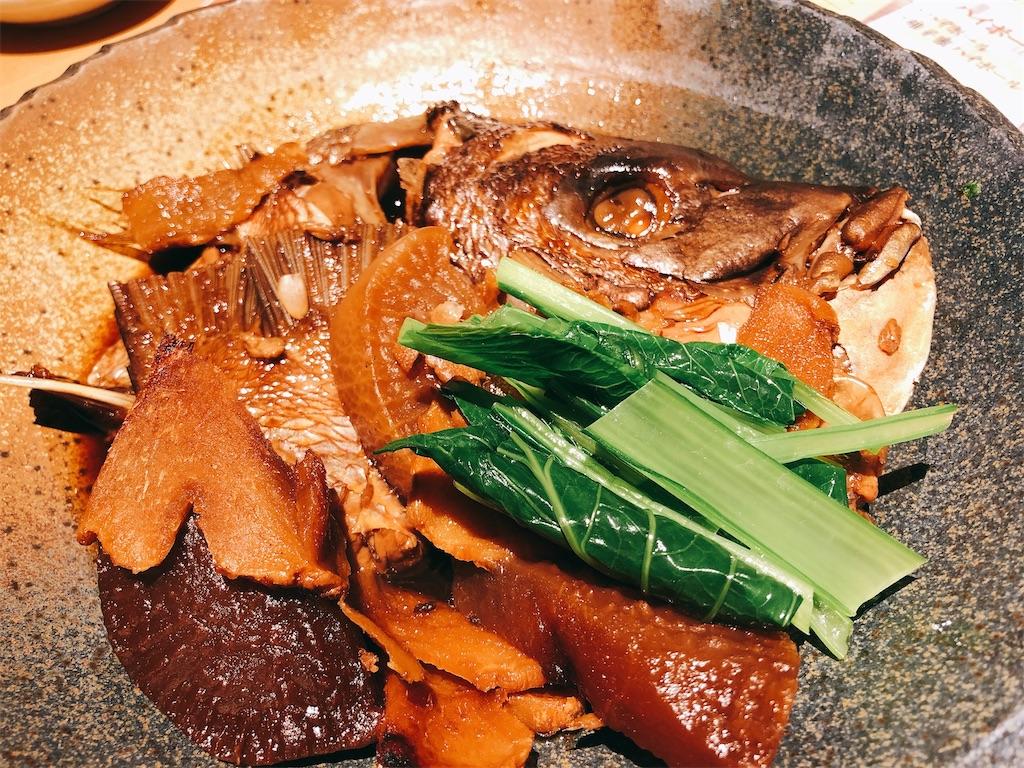 f:id:aoi-kitamura-jp-soul-food:20201029231651j:image