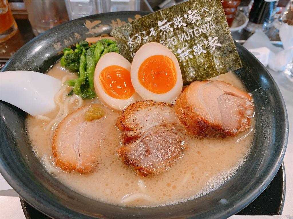 f:id:aoi-kitamura-jp-soul-food:20201112123612j:image