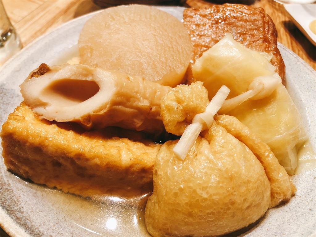 f:id:aoi-kitamura-jp-soul-food:20201117135313j:image