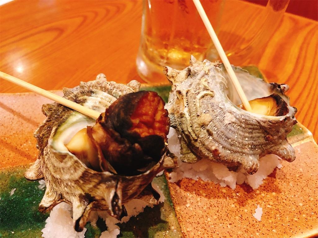 f:id:aoi-kitamura-jp-soul-food:20201119224105j:image