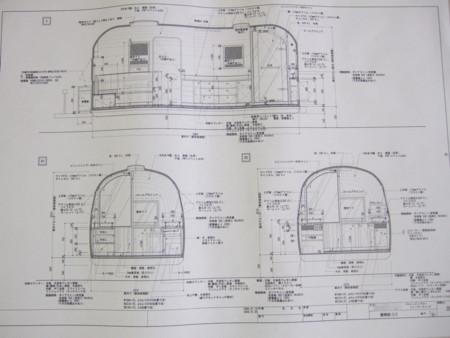 f:id:aoi-lab:20101026053037j:image:left