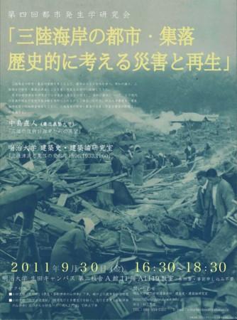 f:id:aoi-lab:20110920015717j:image