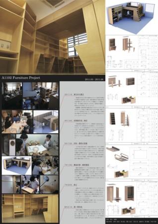 f:id:aoi-lab:20111018023058j:image