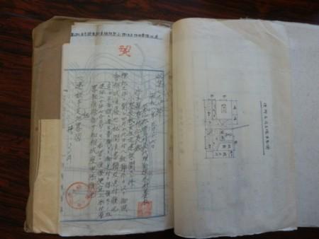 f:id:aoi-lab:20121115105003j:image