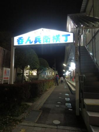 f:id:aoi-lab:20121116165043j:image