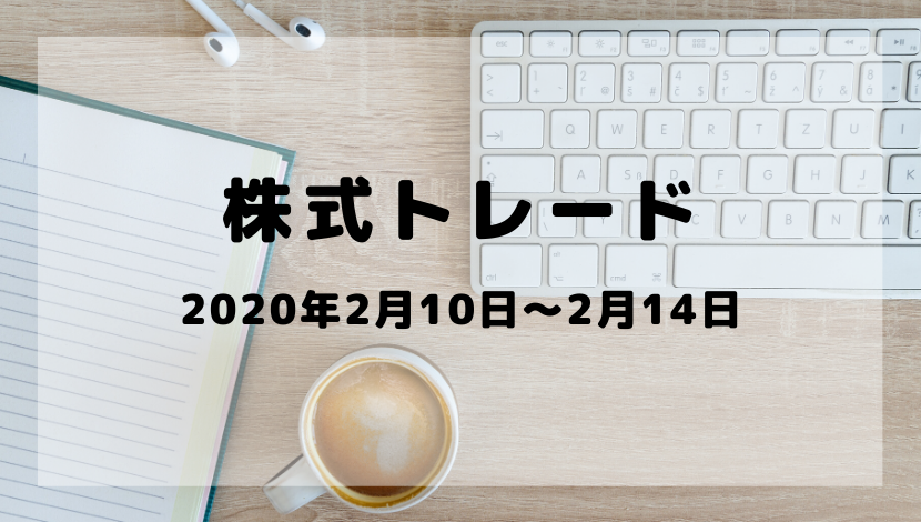 f:id:aoi-life:20200520233910p:plain