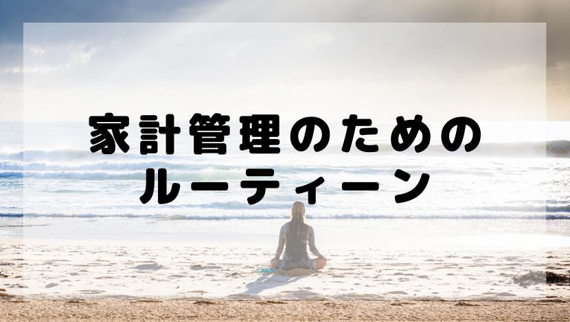 f:id:aoi-life:20200529111757p:plain