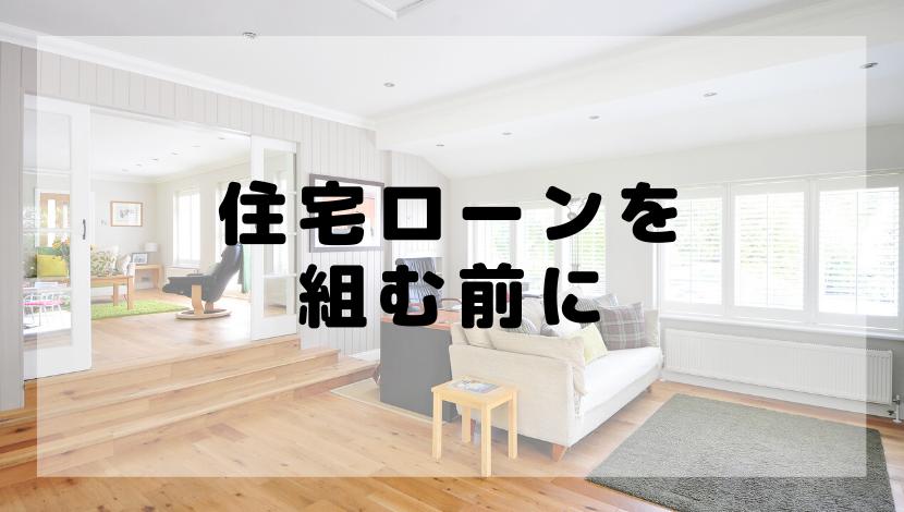f:id:aoi-life:20200610005312p:plain