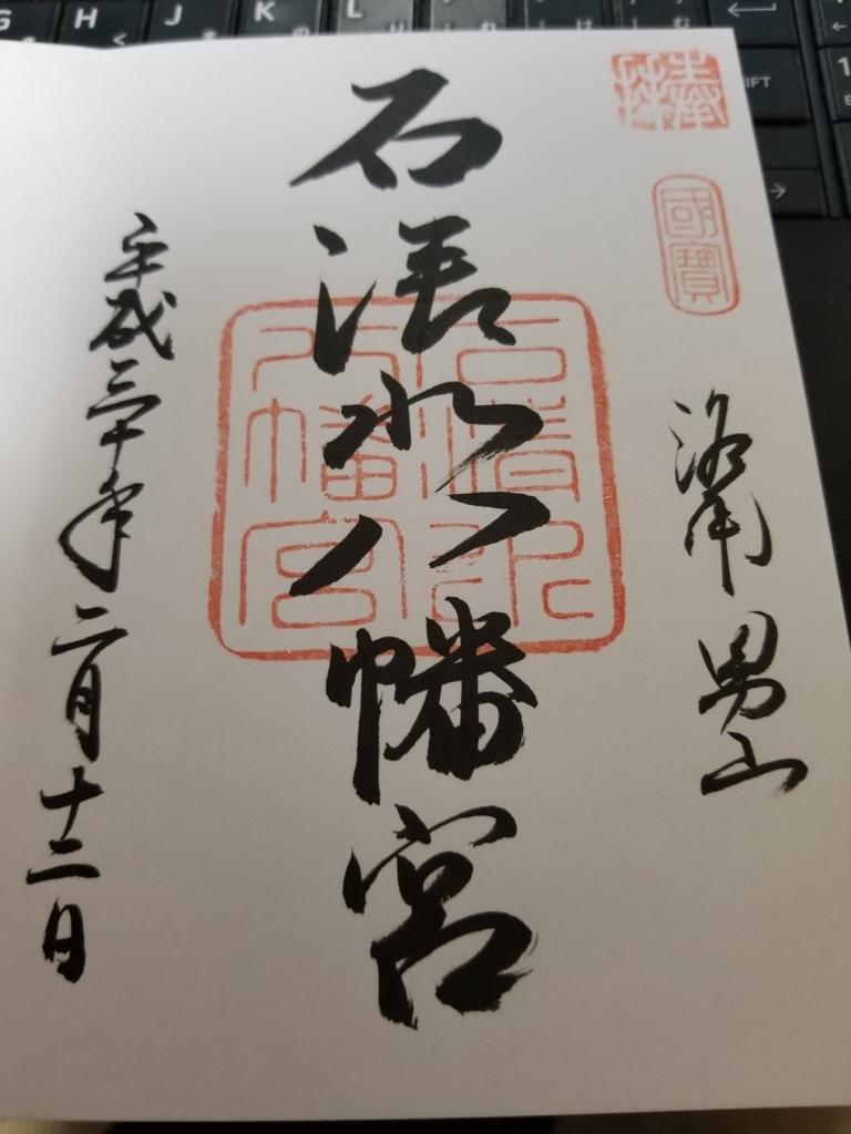 f:id:aoi0730kanon0930:20180220212214j:plain