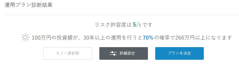 f:id:aoi0730kanon0930:20180429231144p:plain