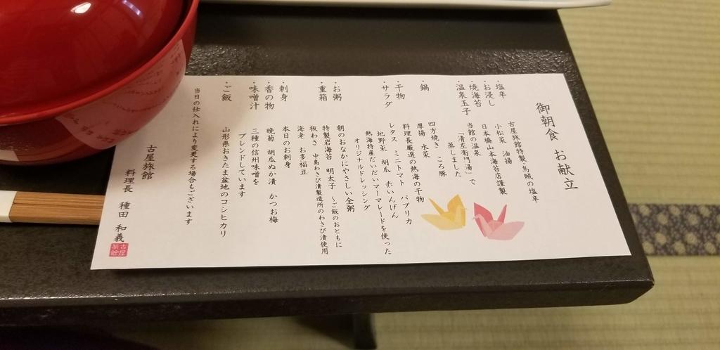 f:id:aoi0730kanon0930:20181026002946j:plain