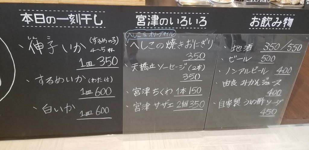f:id:aoi0730kanon0930:20181201181306j:plain