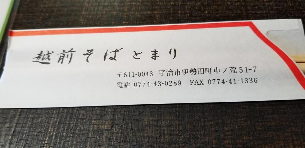 f:id:aoi0730kanon0930:20181211124823j:plain