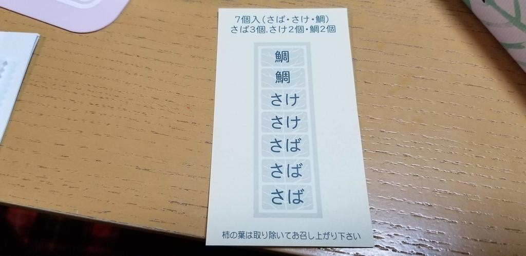 f:id:aoi0730kanon0930:20190106002203j:plain