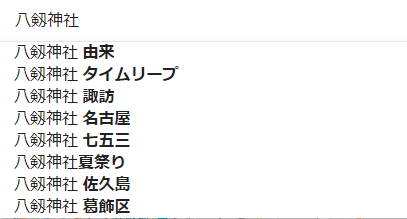 f:id:aoi0730kanon0930:20190107231226p:plain