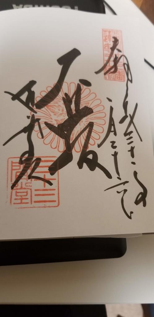 f:id:aoi0730kanon0930:20190206214612j:plain