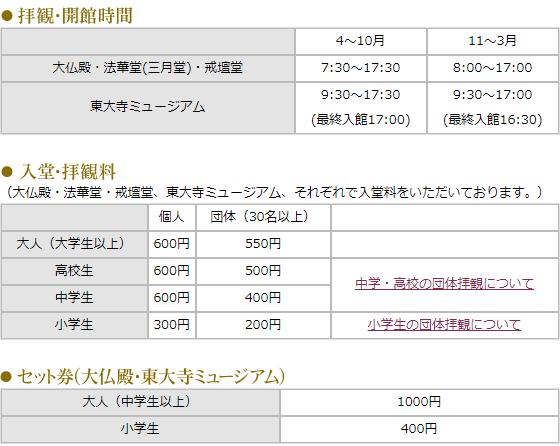 f:id:aoi0730kanon0930:20190502210451p:plain