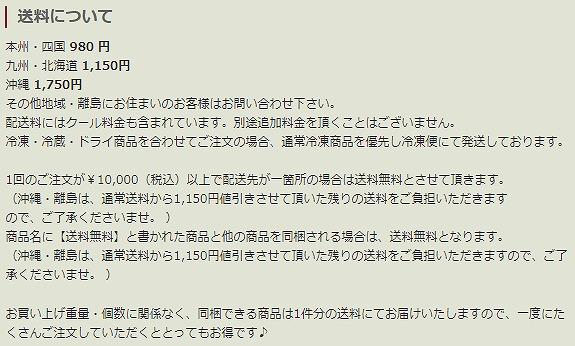 f:id:aoi0730kanon0930:20191005160632j:plain