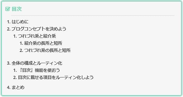 f:id:aoi0730kanon0930:20191006171851j:plain