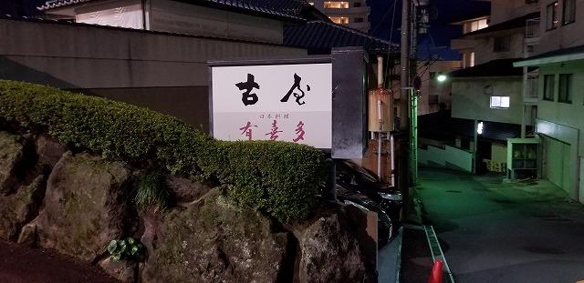 f:id:aoi0730kanon0930:20191021003726j:plain