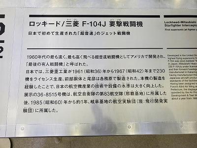 f:id:aoi0730kanon0930:20200121222338j:plain
