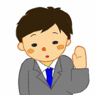 f:id:aoi0730kanon0930:20200129000728j:plain